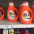 Meijer P&G Promotion: Score Tide Detergent & Tide Oxi .92 cents each