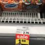 meijer coupon deals